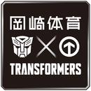 Emblem/岡崎体育