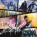 ガラスを割れ! (Special Edition)/欅坂46