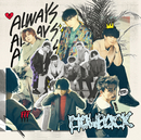 ALWAYS/FlowBack