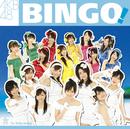 BINGO!/AKB48
