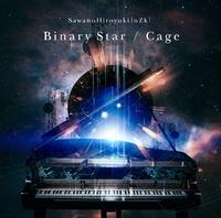 Binary Star/SawanoHiroyuki[nZk]:Uru