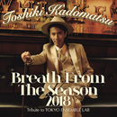 Breath From The Season 2018~Tribute to Tokyo Ensemble Lab~/角松 敏生