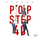 POP STEP 40 ~Futur/サーカス