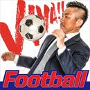 VIVA!! Football/Various Artists