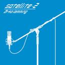 satellite-2/arko lemming