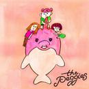 サマラブ超特急/the peggies