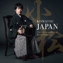 小松ジャパン~The Greatest Hits of Ryota Komatsu~/小松 亮太