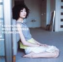 MUSIC GREETINGS VOLUME ONE/葛谷 葉子