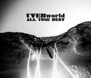 ALL TIME BEST -FAN BEST-/UVERworld