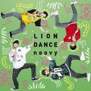 LION DANCE/noovy