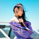 Maybe One Day/RIRI