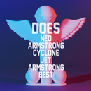 Neo Armstrong Cyclone Jet Armstrong Best/DOES