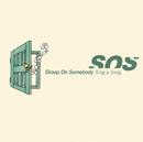 Sing a Song/Skoop On Somebody
