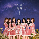 SECRET GARDEN/OH MY GIRL