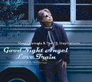 Good Night Angel / Love Train/浜田 省吾