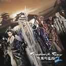 His/Story / Roll The Dice (「Thunderbolt Fantasy東離劍遊紀2」ver.)/西川 貴教