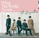What The World Needs Now/ゴスペラーズ