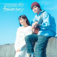 【主題歌】Anniversary