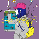 Can't Sleep EP/ASIAN KUNG-FU GENERATION