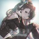 PRIDE ~GRANBLUE FANTASY~/グランブルーファンタジー