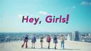 Hey, Girls!/東京パフォーマンスドール  (2014~)