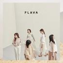 FLAVA/Little Glee Monster