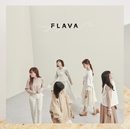 FLAVA/Little Glee Monster