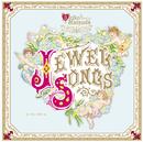 Jewel Songs~Seiko Matsuda Tribute & Covers~/Various Artists
