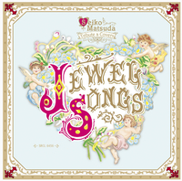 Jewel Songs〜Seiko Matsuda Tribute & Covers〜