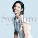 Synchro/松下 奈緒