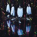 アンビバレント/欅坂46