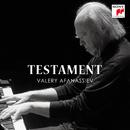 テスタメント/私の愛する音楽~ハイドンからプロコフィエフへ~/Valery Afanassiev