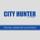 CITY HUNTER オリジナル・アニメーション・サウンドトラック/オリジナル・サウンドトラック