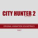 CITY HUNTER 2 オリジナル・アニメーション・サウンドトラック Vol.2/オリジナル・サウンドトラック