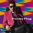 Funky Flag/鈴木 雅之