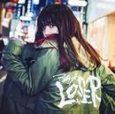 ハイレゾ/強がりLOSER/ЯeaL
