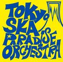 東京スカパラダイスオーケストラ/東京スカパラダイスオーケストラ