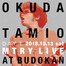 MTRY LIVE AT BUDOKAN/奥田 民生