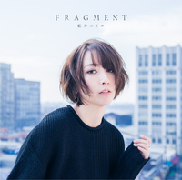 FRAGMENT (Special Edition)/藍井エイル