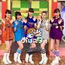走れ!月火水木金曜日!/おはガール from Girls2