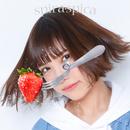 恋はミラクル/スピラ・スピカ