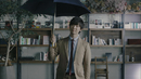 Mr. Rainy/佐香 智久