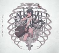 Prologue/神崎エルザ starring ReoNa