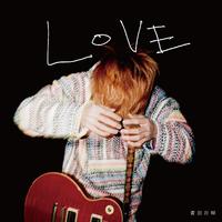 LOVE/菅田 将暉