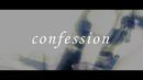 confession/綾野 ましろ