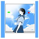 青とさよなら/XOX