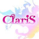 シグナル/ClariS