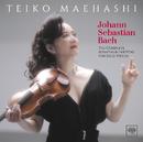 J.S.バッハ:無伴奏ヴァイオリンのためのソナタとパルティータ(全曲)/前橋 汀子