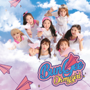 Fall in Love/OH MY GIRL