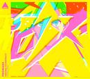 「プロメア」オリジナルサウンドトラック/澤野弘之
